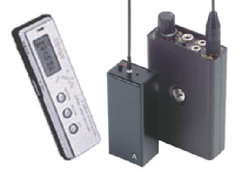 Microfono UHF y Receptor y Grabadora