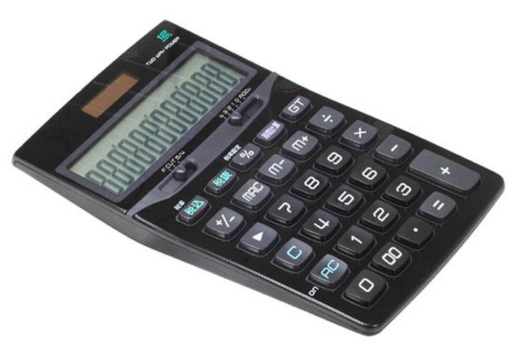 Microfono inalambrico uhf oculto en calculadora