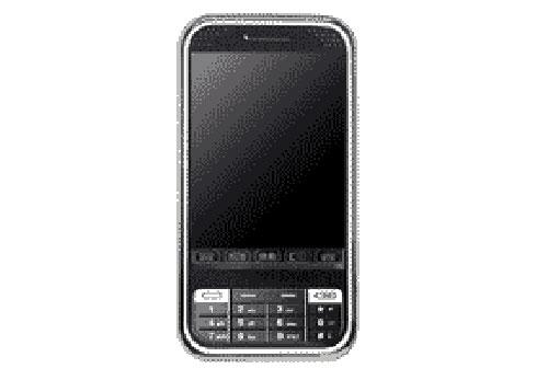 Microfono GSM Oculto en Telefono Movil
