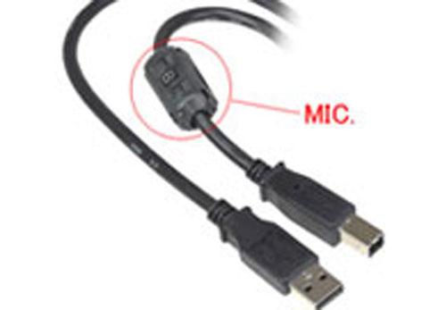 Microfono inalambrico uhf oculto en cable usb
